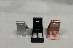 定制.数码、电脑手机配件手机支架